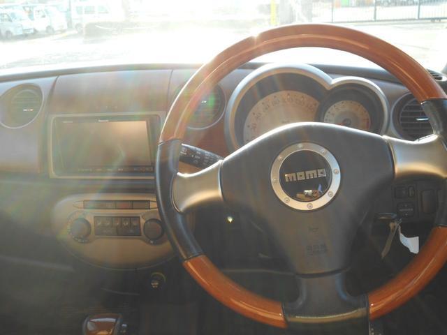 プレミアムX 4WD(7枚目)