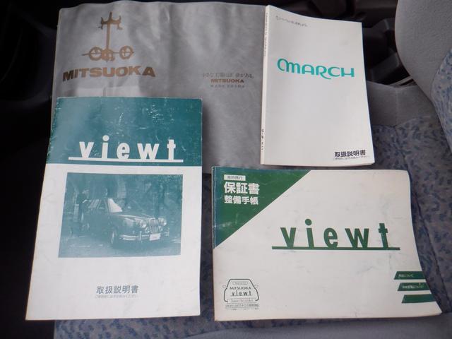ベーシック クラリオンCD録音DVD再生HDDナビ(19枚目)