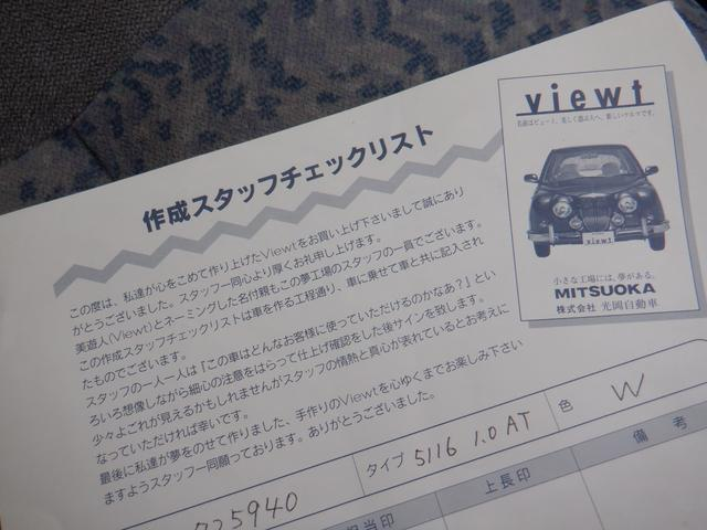 ベーシック クラリオンCD録音DVD再生HDDナビ(20枚目)