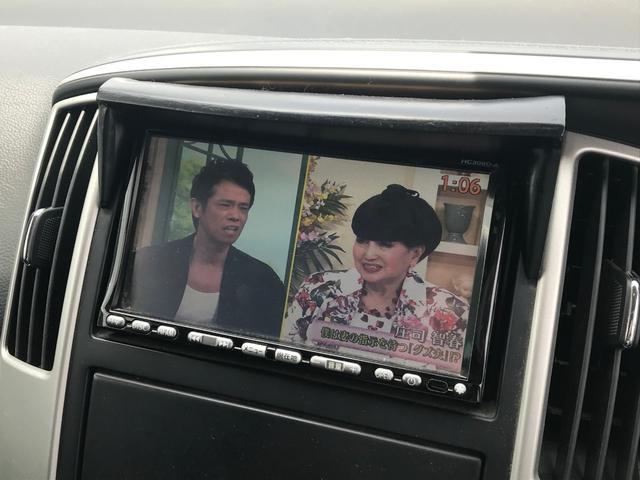 ハイウェイスター Vセレクション 両側電動スライド TVナビ(18枚目)