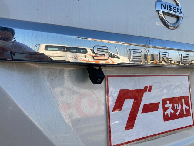 ハイウェイスター S-ハイブリッド 電動スライドドア ETC スマートキー&プッシュスタート スペアキーあり CVT オートライト バックカメラ 3列シート 盗難防止システム 衝突安全ボディ(4枚目)
