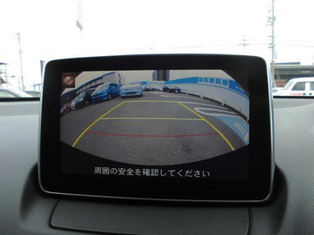 マツダ デミオ 13Sブラックレザーリミテッド フルセグ DVD再生