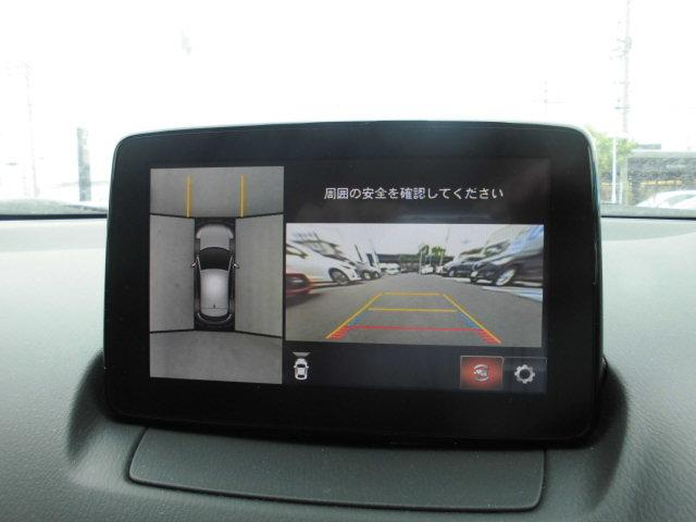 XD プロアクティブ Sパッケージ 当社デモカーアップ車(16枚目)