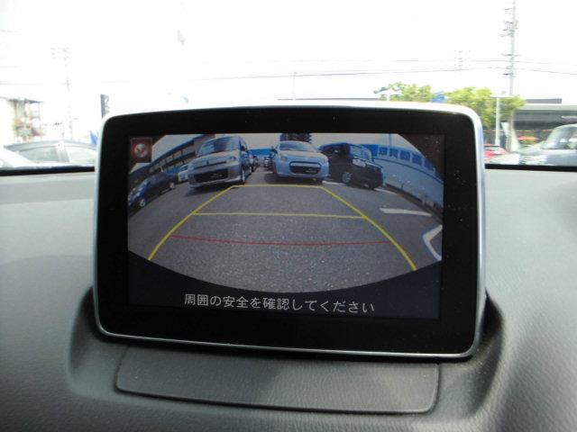 13S LED フルセグ DVD再生 当社ユーザー下取車(16枚目)
