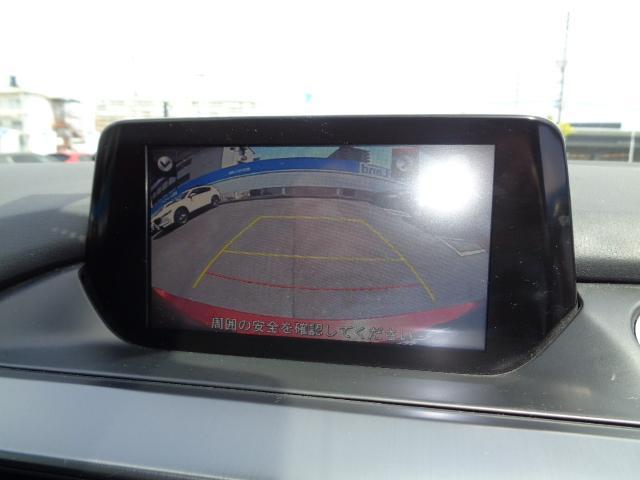 XD Lパッケージ AWD フルセグ DVD再生 BOSEサウンド 当社ユーザー下取車(17枚目)