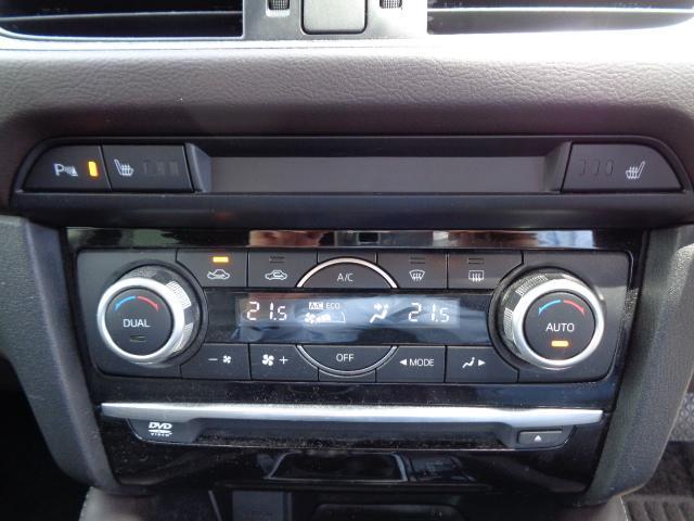 XD Lパッケージ AWD フルセグ DVD再生 BOSEサウンド 当社ユーザー下取車(18枚目)
