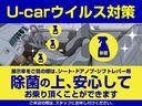 13Sツーリング ナビ CD・DVD・TV内装クリーニング済(2枚目)