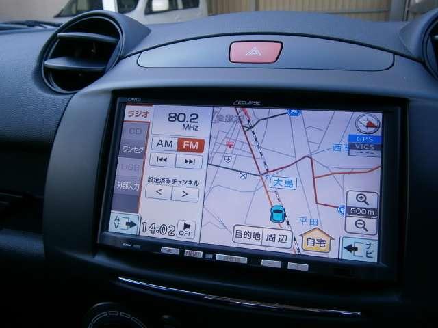 マツダ デミオ 1.3 13C-V スマートエディションII ワンセグナビ