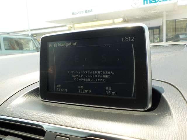 1.5 15S ツーリング 認定U-CAR レーダークルーズ(14枚目)