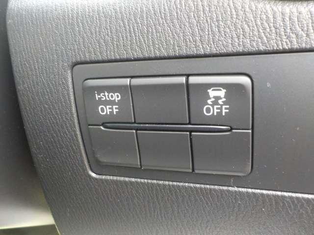 1.3 13S 認定U-CAR 新車保証継承 LED(14枚目)