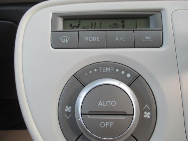 オートエアコン付きでいつでも快適車内温度♪