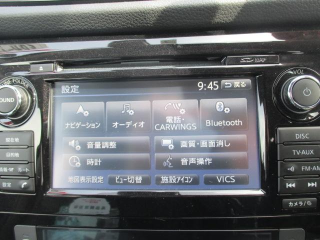 20Xi 運転支援システム(プロパイロット)付き★(5枚目)