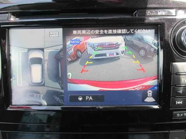 20Xi 運転支援システム(プロパイロット)付き★(6枚目)