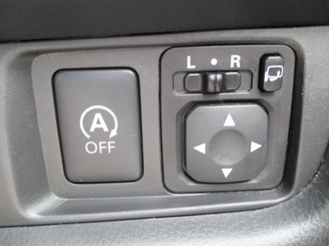 アイドリングストップ機能付きで低燃費に貢献♪
