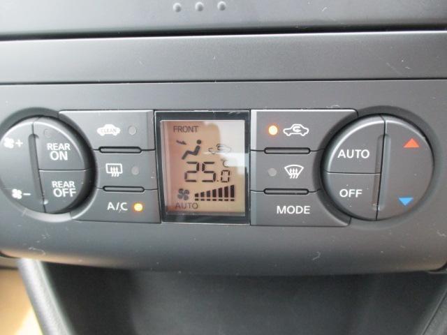 オートエアコン付きで快適車内温度♪