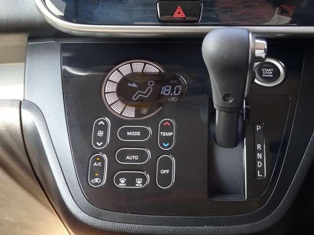 ◆オートエアコン◆車内に取り込む外気をキレイにして、安心おでかけ!操作性と視認性に優れたタッチパネル式です!凹凸が少なく、お掃除が楽にできます!