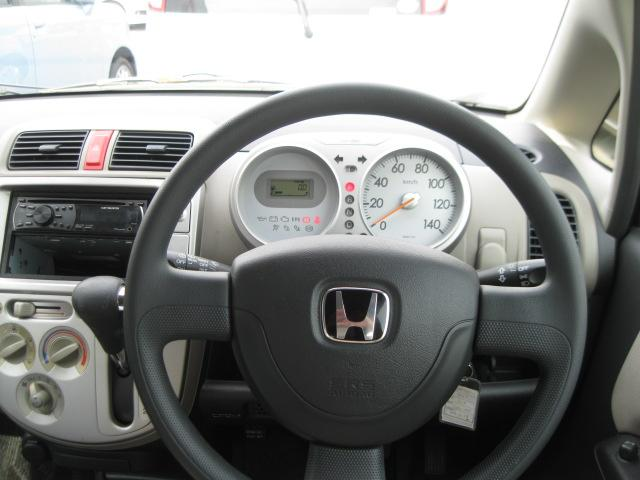 C 社外エアロ・社外15inアルミホイール・レザー調シートカバー・フェンダーモール・リモコンミラー・キーレス・ABS・Wエアバック・carrozzeria DEH-350 CDステレオ(45枚目)