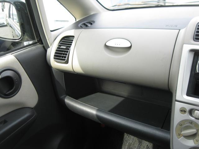 C 社外エアロ・社外15inアルミホイール・レザー調シートカバー・フェンダーモール・リモコンミラー・キーレス・ABS・Wエアバック・carrozzeria DEH-350 CDステレオ(52枚目)