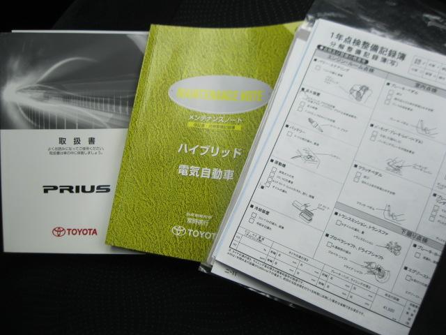 「トヨタ」「プリウス」「セダン」「岡山県」の中古車45