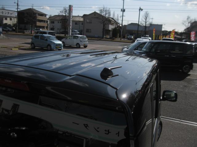 「ホンダ」「N-BOX」「コンパクトカー」「岡山県」の中古車32