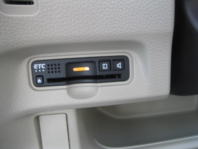 「ホンダ」「N-BOX」「コンパクトカー」「岡山県」の中古車61