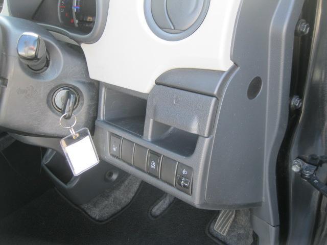 FX carrozzeria AVIC-RZ22 メモリーナビ・ワンセグ・シートヒーター・オートエアコン・ETC・アイドリングストップ・プライバシーガラス・電格ミラー・キーレス・ABS・Wエアバック(27枚目)