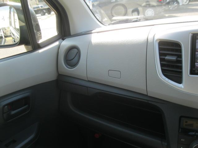 FX carrozzeria AVIC-RZ22 メモリーナビ・ワンセグ・シートヒーター・オートエアコン・ETC・アイドリングストップ・プライバシーガラス・電格ミラー・キーレス・ABS・Wエアバック(36枚目)
