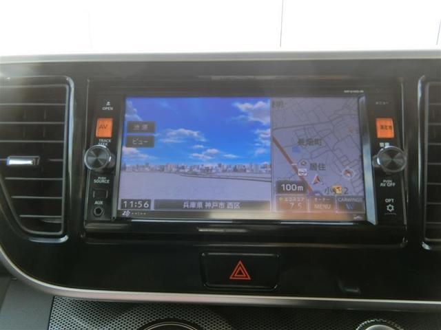 ライダーブラックライン フルセグ メモリーナビ DVD再生 ミュージックプレイヤー接続可 バックカメラ 衝突被害軽減システム ETC 両側電動スライド HIDヘッドライト アイドリングストップ(9枚目)