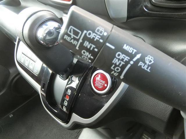 G・Lパッケージ ワンセグ メモリーナビ DVD再生 ミュージックプレイヤー接続可 バックカメラ 電動スライドドア HIDヘッドライト アイドリングストップ(12枚目)