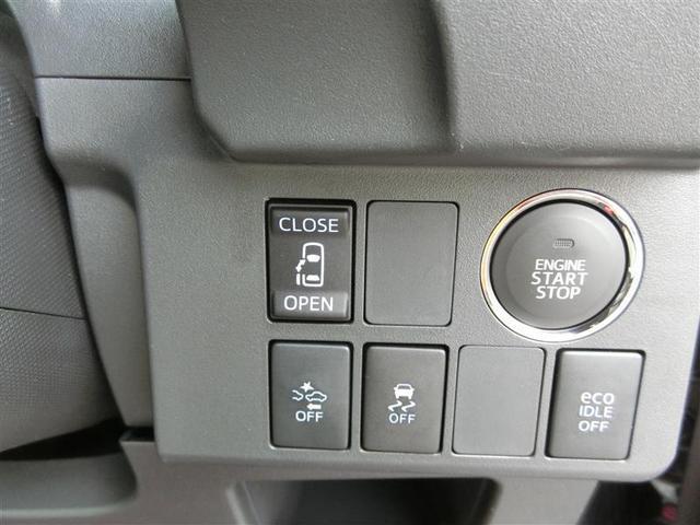 X SA フルセグ メモリーナビ DVD再生 バックカメラ 衝突被害軽減システム 電動スライドドア LEDヘッドランプ ワンオーナー アイドリングストップ(13枚目)
