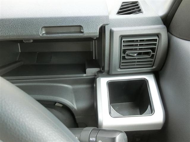 X SA フルセグ メモリーナビ DVD再生 バックカメラ 衝突被害軽減システム 電動スライドドア LEDヘッドランプ ワンオーナー アイドリングストップ(14枚目)