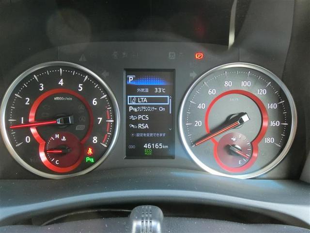 2.5Z Aエディション フルセグ メモリーナビ DVD再生 バックカメラ 衝突被害軽減システム ETC ドラレコ 両側電動スライド LEDヘッドランプ 乗車定員7人 3列シート(11枚目)