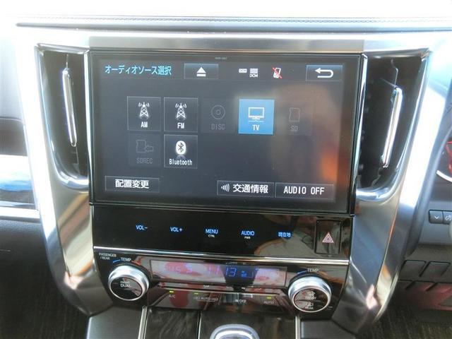2.5Z Aエディション フルセグ メモリーナビ DVD再生 バックカメラ 衝突被害軽減システム ETC ドラレコ 両側電動スライド LEDヘッドランプ 乗車定員7人 3列シート(13枚目)
