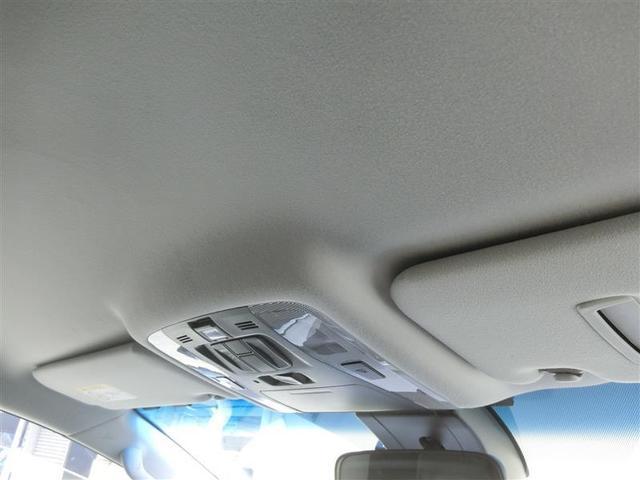2.5Z Aエディション フルセグ メモリーナビ DVD再生 バックカメラ 衝突被害軽減システム ETC ドラレコ 両側電動スライド LEDヘッドランプ 乗車定員7人 3列シート(22枚目)