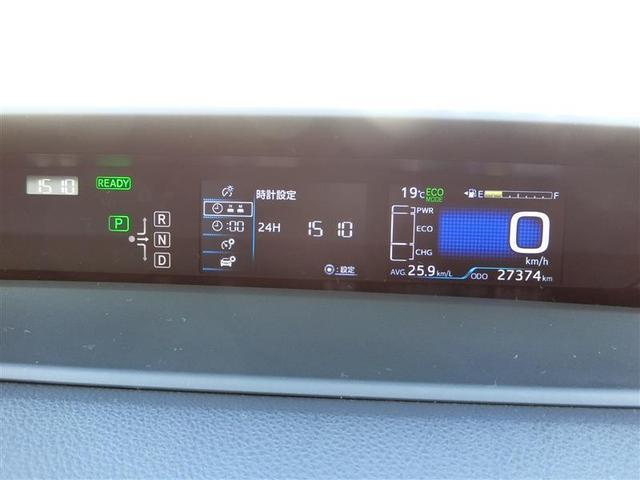 トヨタ プリウス Sツーリングセレクション 9インチナビ バックモニター