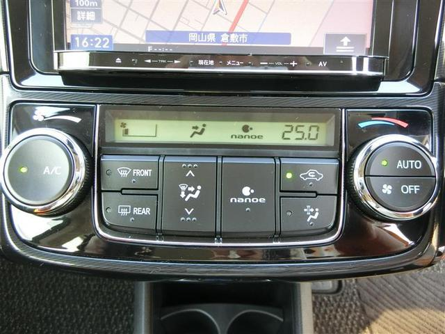 トヨタ カローラアクシオ ハイブリッドG TSSC メモリーナビ ワンセグテレビ