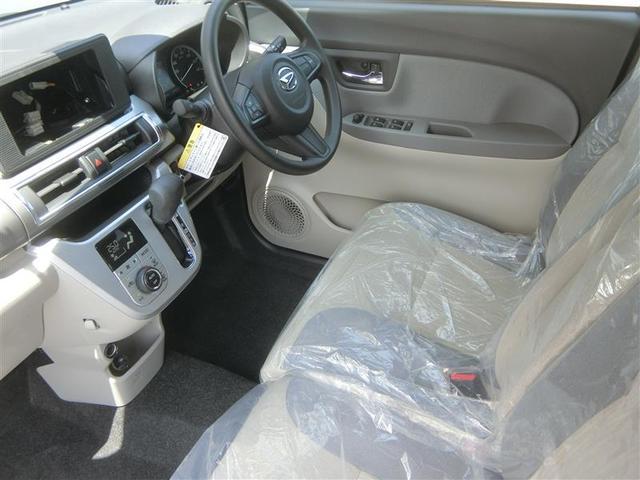 スタイルX リミテッド SAIII 全国対応保証付き ABS(20枚目)