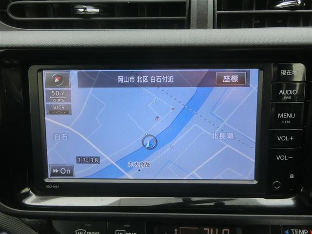S 全国対応保証付き バックモニター メモリーナビ ETC(15枚目)