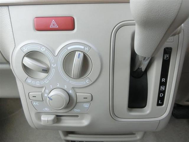 S 全国対応保証付き HIDヘッドランプ スマートキ-(15枚目)