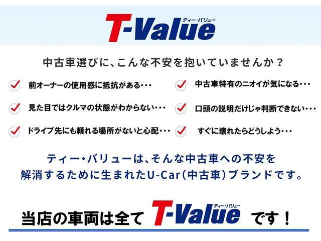 「トヨタ」「bB」「ミニバン・ワンボックス」「岡山県」の中古車2