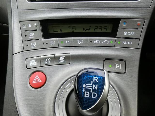 S 全国対応保証付き イモビライザー スマートキ- ETC(16枚目)