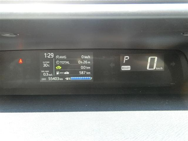 S 全国対応保証付き 衝突被害軽減ブレーキ バックモニター(12枚目)