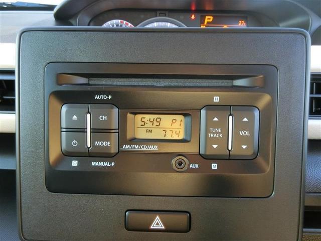 ハイブリッドFX 全国対応保証付き イモビライザー CD(11枚目)