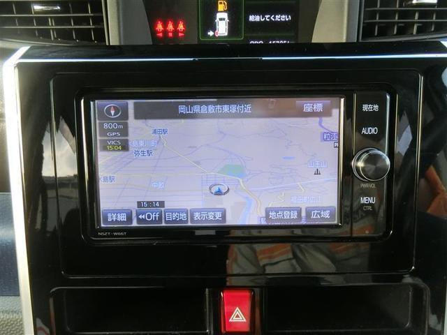 カスタムG-T 全国対応保証付き 純正7インチナビ DVD CD Bluetooth フルセグ 両側電動スライドドア オートエアコン 衝突軽減ブレーキ(9枚目)