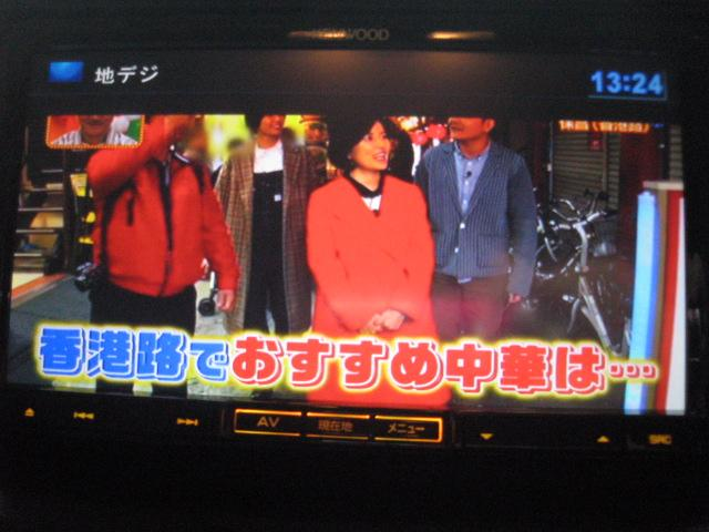 ホンダ ステップワゴン G Lパッケージ・両側PS・ナビ地デジTV・キ-レス・ETC