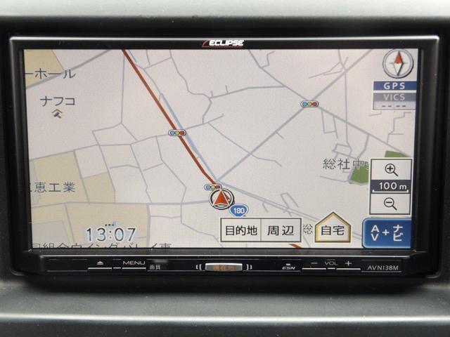 「日産」「NV200バネットバン」「その他」「岡山県」の中古車3