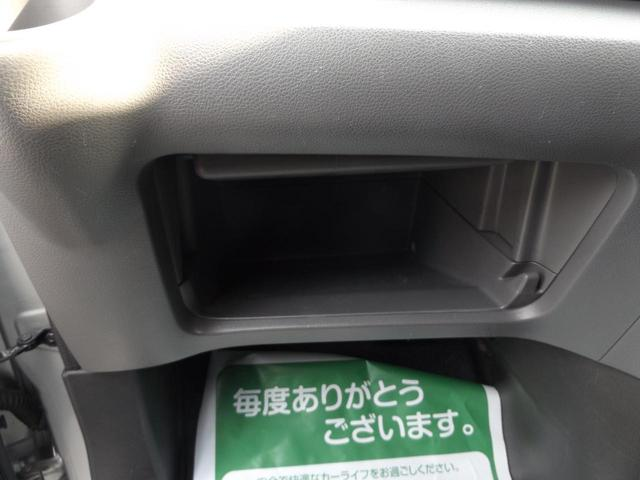 「日産」「NV200バネットバン」「その他」「岡山県」の中古車32
