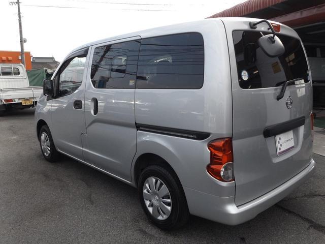 「日産」「NV200バネットバン」「その他」「岡山県」の中古車36