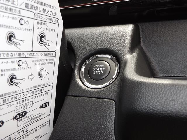 ハイブリッドX レーダーブレーキ LED 届出済未使用車(9枚目)