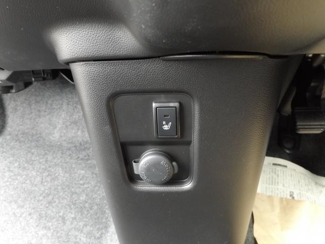 ハイブリッドX レーダーブレーキ LED 届出済未使用車(19枚目)